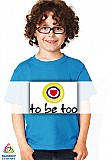 To be too kids t-shirt Киев