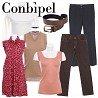 """""""CONBIPEL"""" одежда для мужчин и женщин Киев"""
